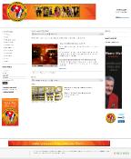salsaeverybody_site